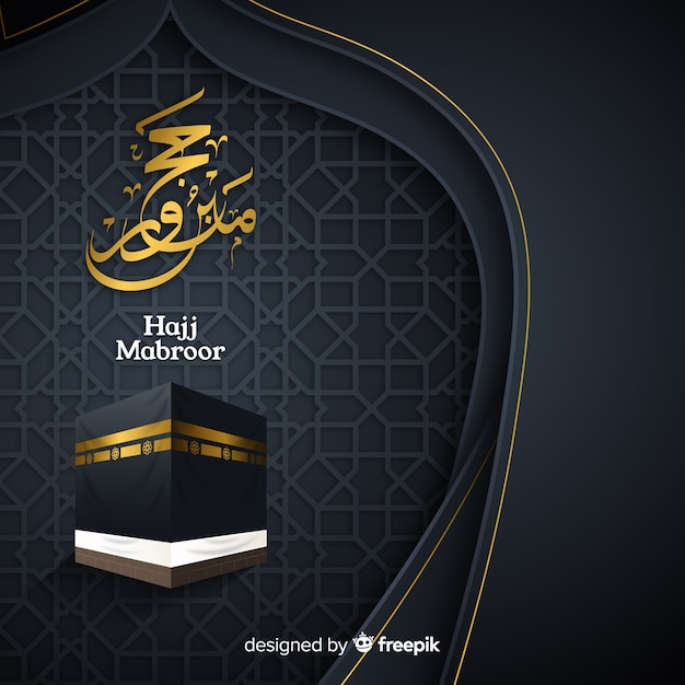 Islamic pilgrimage with text on black background Free Vector