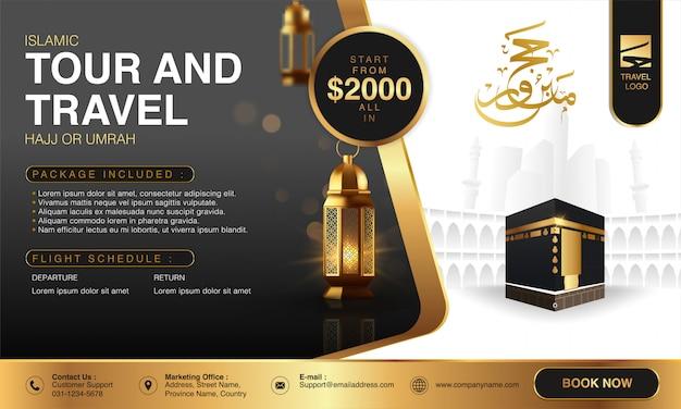 Исламский рамадан хадж и умра брошюра или флаер шаблон фона дизайн с молящимися руками и меккой иллюстрация в 3d реалистичной конструкции. Premium векторы