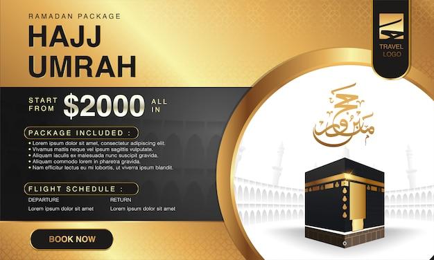 祈りの手とメッカのイラストとイスラムのラマダンハッジ&ウムラパンフレットやチラシテンプレートの背景デザイン。 Premiumベクター