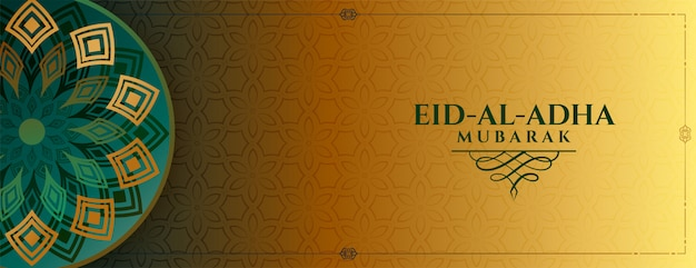 Islamic style decorative eid al adha bakrid festival banner Free Vector