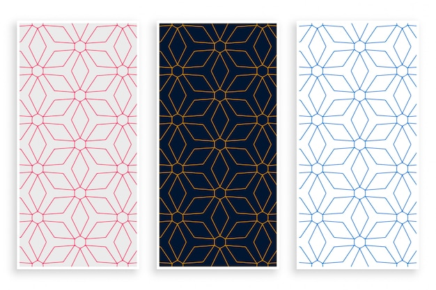 Islamic style lines pattern banner set Free Vector