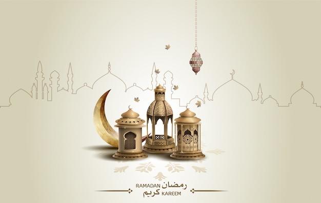Islamic template crescent moon and lanterns Premium Vector