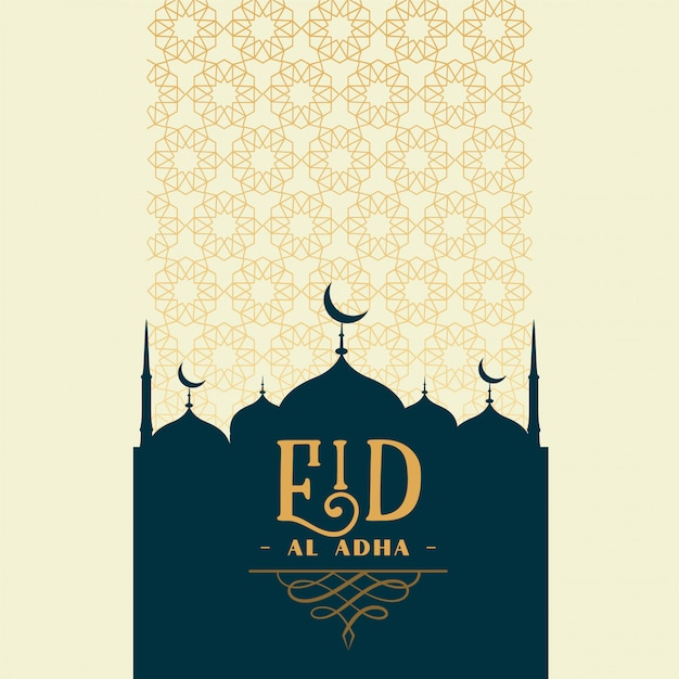 Islamic traditional eid al adha festival greeting Free Vector