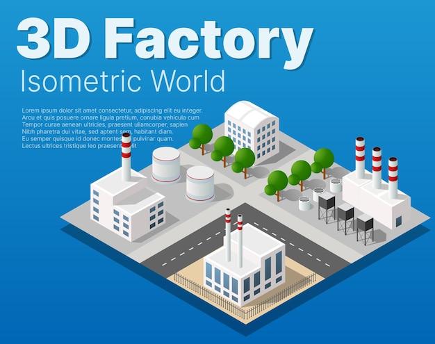 建物、発電所、暖房ガス、倉庫を含む等尺性都市モジュール工業都市工場。フラットマップ分離要素 Premiumベクター