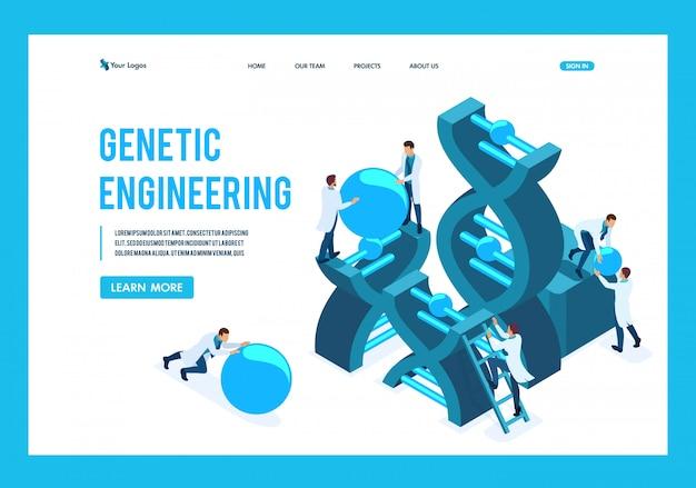 等尺性遺伝子工学、dna構造、医療従事者、科学者のランディングページ Premiumベクター