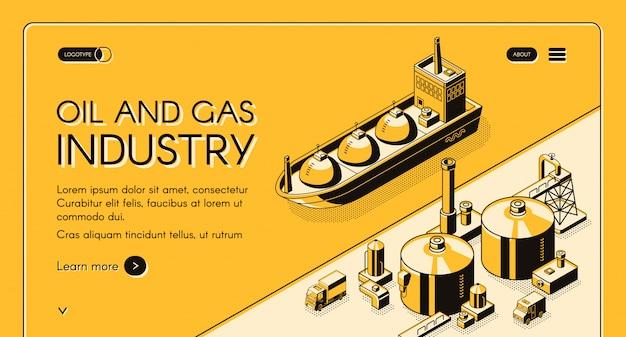 石油およびガス産業isometricウェブバナー。石油タンカー、石油精製プラント近くのlng運搬船 無料ベクター