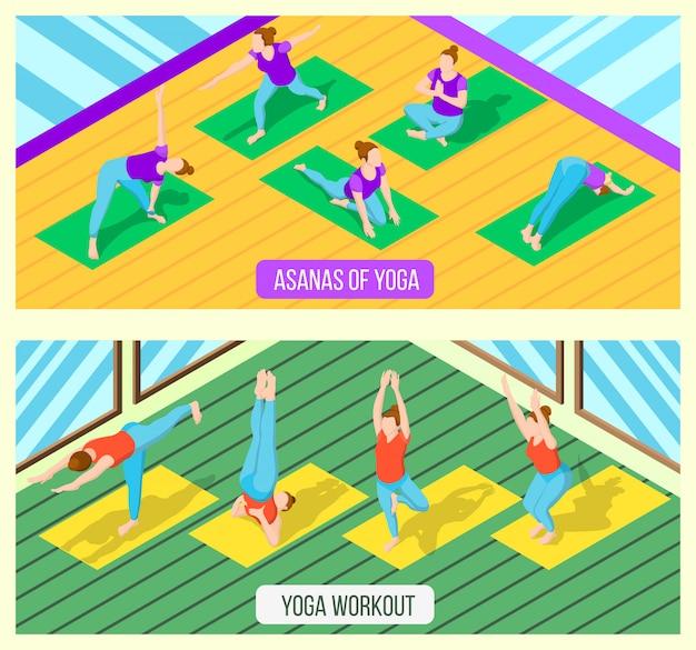 Isometric yoga banner set Free Vector