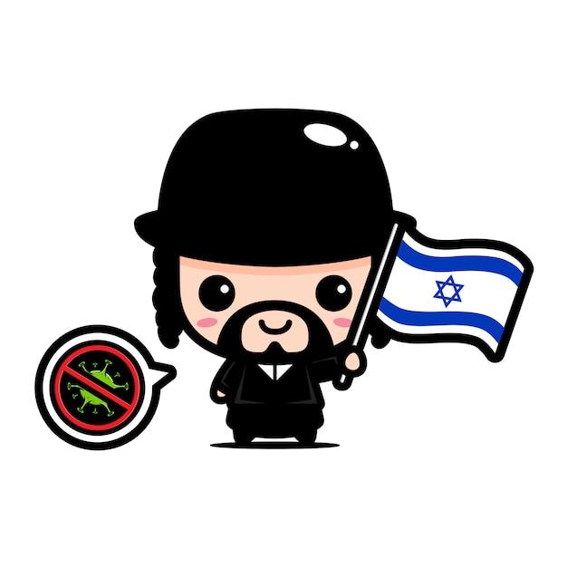 Israel boy with flag against virus Premium Vector