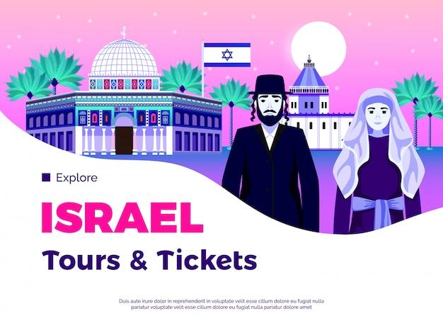 Fondo di viaggio di israele con l'illustrazione piana di simboli dei biglietti e di giri Vettore gratuito