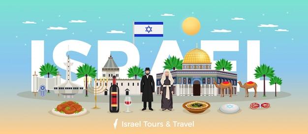 Concetto di viaggio di israele con l'illustrazione piana di simboli di feste e di viaggi Vettore gratuito