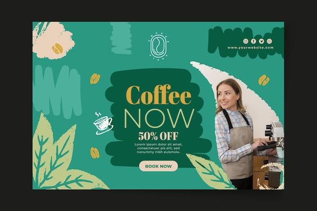 Пришло время для шаблона баннера кофе Бесплатные векторы