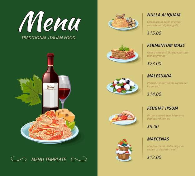 Меню ресторана итальянской кухни Бесплатные векторы