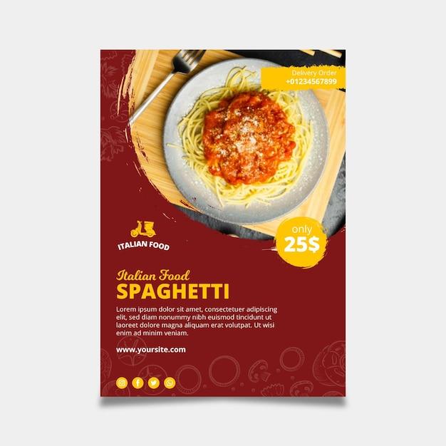 Шаблон плаката итальянской кухни Premium векторы