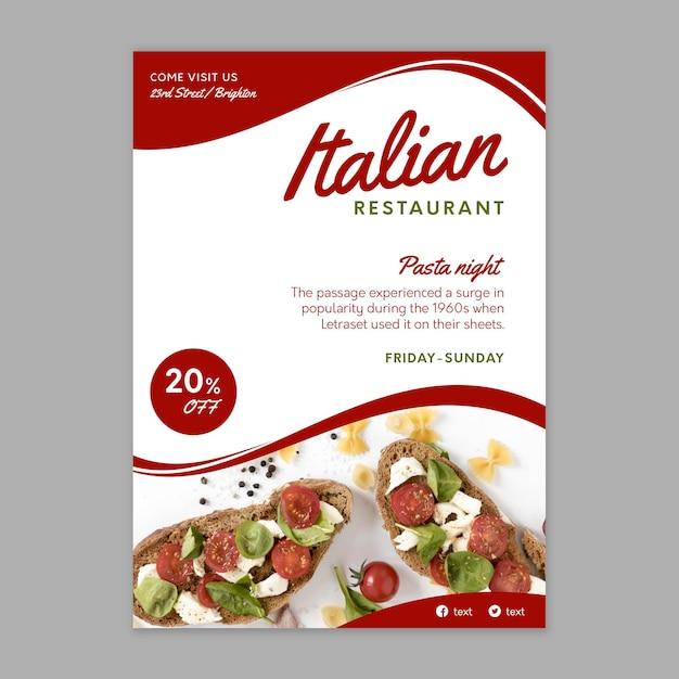 イタリア料理ポスターテンプレート 無料ベクター