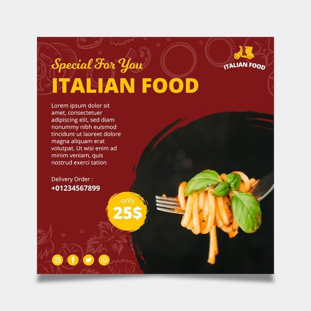 이탈리아 음식 광장 전단지 서식 파일 무료 벡터