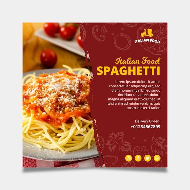 Шаблон квадратного флаера итальянской кухни Premium векторы