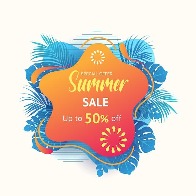 夏のバナーセール Premiumベクター