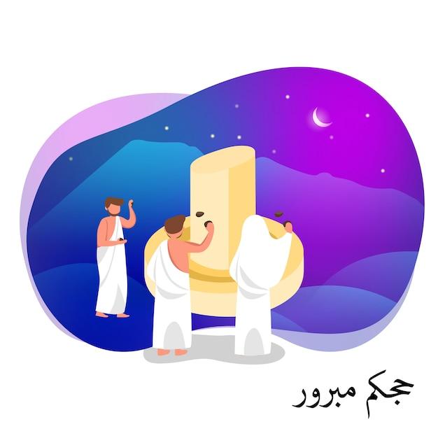 Jamarat ritual in hajj islamic vector illustration Premium Vector