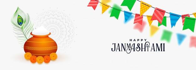 Janmashtami shree krishna festival banner decorativo design Vettore gratuito