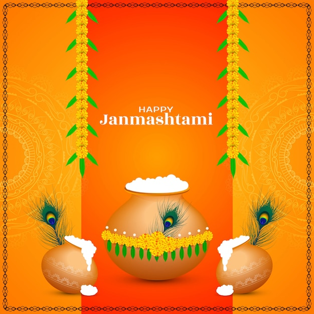 ハッピーjanmashtamiインド祭りの装飾的な背景 無料ベクター