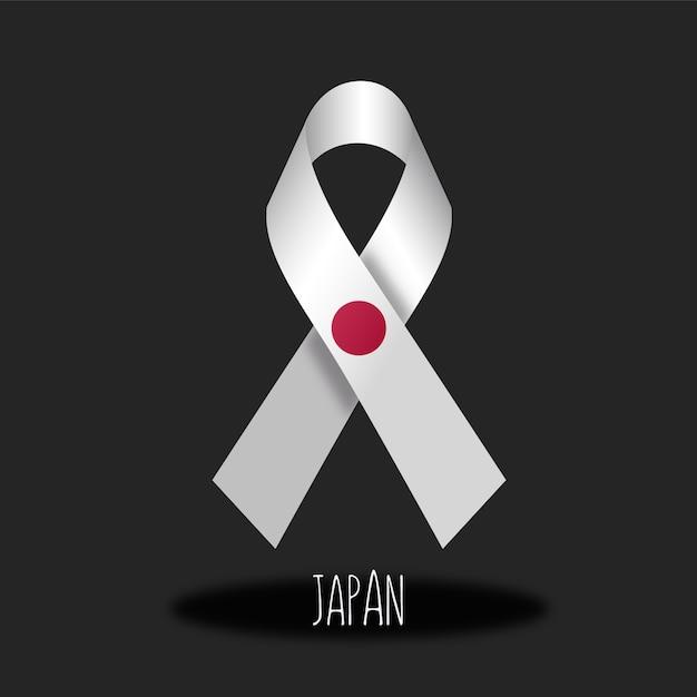Japan flag ribbon design Free Vector