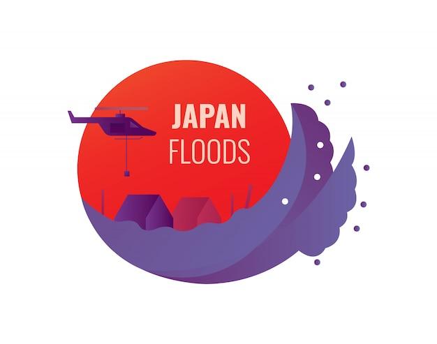 Japan floods disaster logo and symbol. Premium Vector