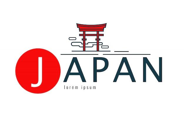Japan Logo Premium Vector