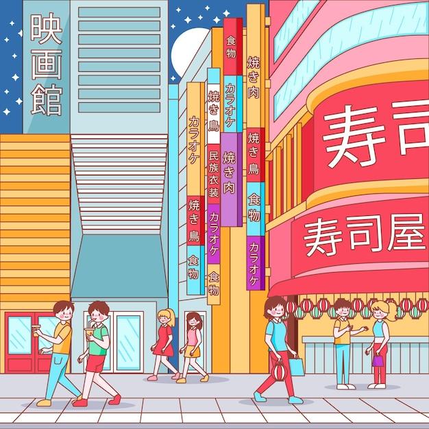 Japan modern street in the night Free Vector