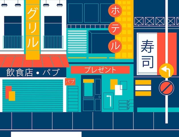Japan modern street with shops Free Vector