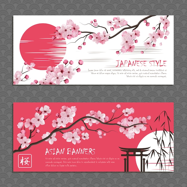 Japan sakura horizontal banners set Free Vector