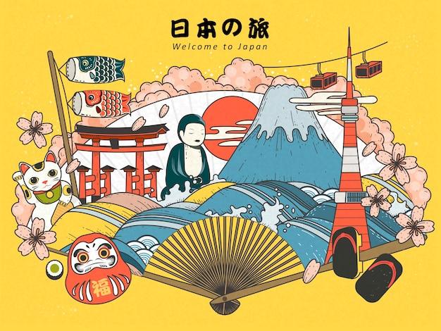 アトラクションのある日本観光ポスターデザイン Premiumベクター