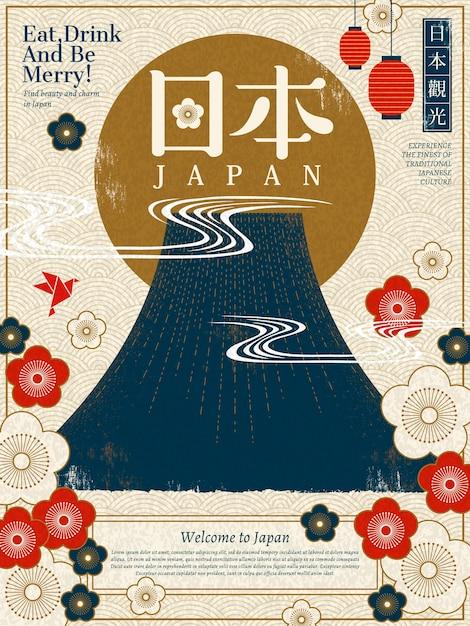 日本の観光ポスター、富士山とスクリーン印刷スタイルの桜、右上と中央に日本のツアーで日本のツアーと国名 Premiumベクター
