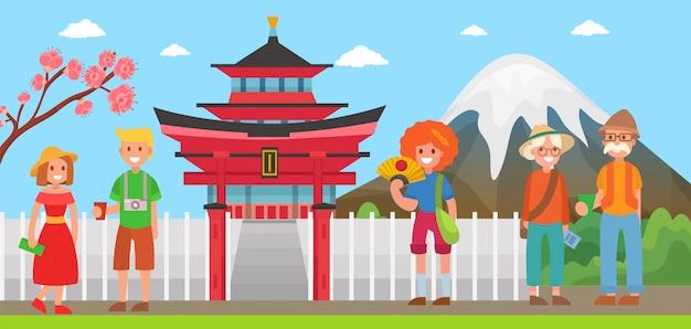 Japan tourism and travel   illustration. different happy tourists coming in japan near landmarks and symbols. mount fudjiyama, sakura, pagoda. Premium Vector