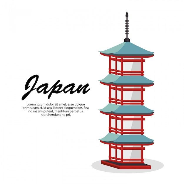 Icona della cultura della costruzione di viaggio del giappone Vettore gratuito