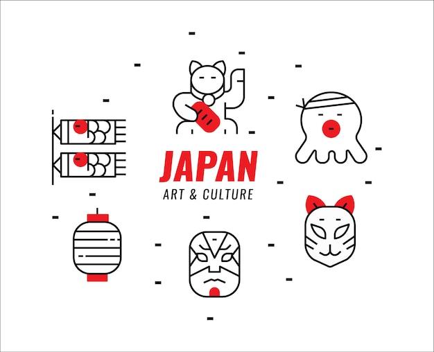 Японское искусство и культура. элементы дизайна тонкая линия. векторная иллюстрация Premium векторы