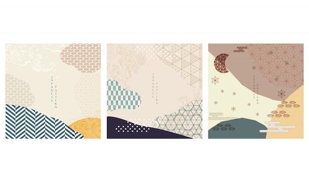 일본 배경. 아시아 아이콘 및 기호. 동양 전통 포스터 디자인. 추상 패턴 및 템플릿입니다. 모란 꽃, 파도, 바다, 대나무, 소나무 및 태양 요소 프리미엄 벡터