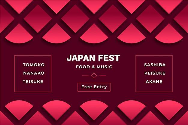 イベントの日本的背景 無料ベクター