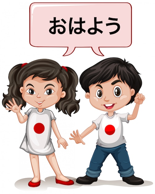 Japanese boy and girl saying hello Free Vector