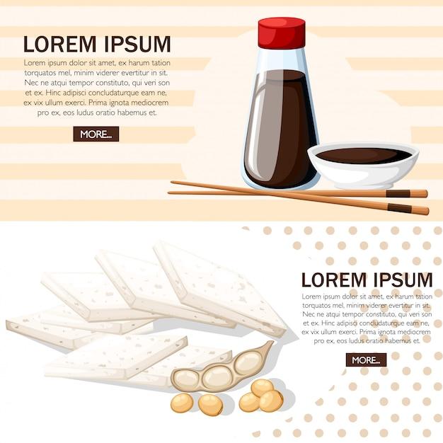 白いお椀に日本の箸と醤油。赤いキャップが付いている透明な瓶の醤油。豆腐と大豆。白い背景のイラスト。 webサイトページとモバイルアプリ Premiumベクター