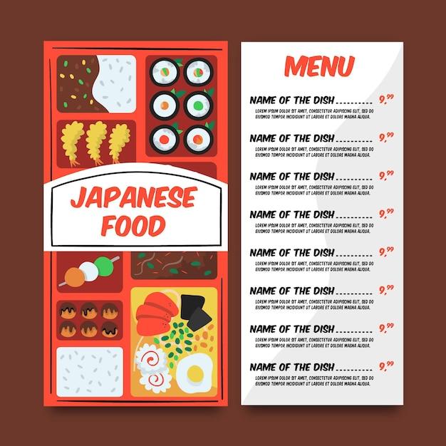 日本食メニューのコンセプト 無料ベクター