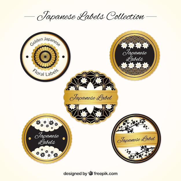 Collezione etichette giapponese, nero e oro Vettore gratuito