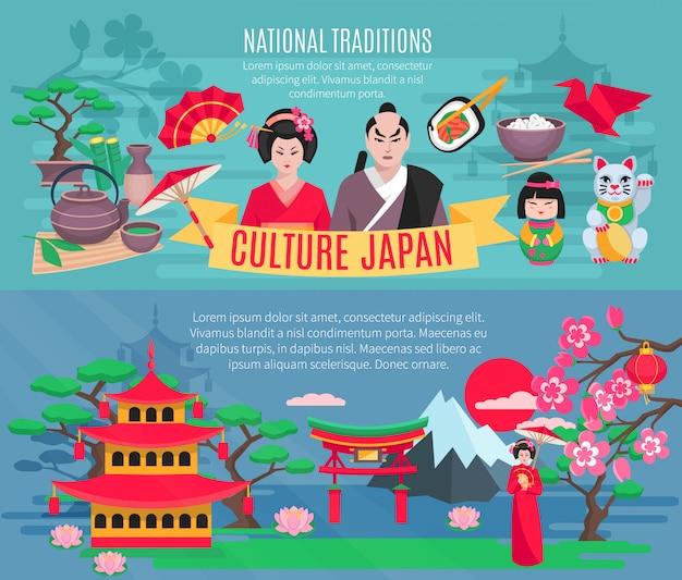 Tradizioni di simboli nazionali giapponesi e informazioni sulla cultura per i banner orizzontali piatti dei turisti Vettore gratuito