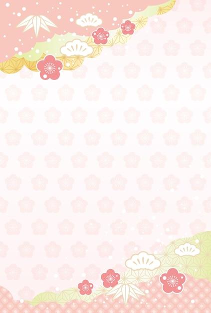Sfondo di capodanno giapponese con ciondoli di buon auspicio vintage Vettore gratuito