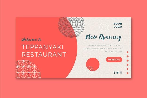 Modello di banner ristorante giapponese Vettore gratuito