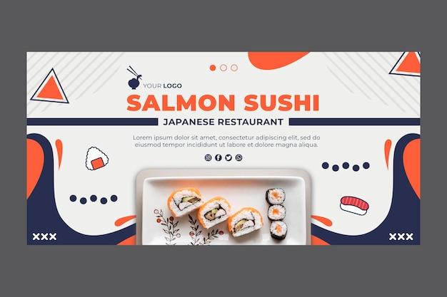 Японский ресторан баннер веб-шаблон Бесплатные векторы