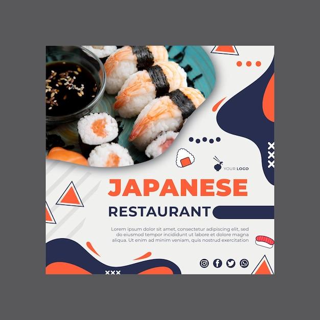 Японский ресторан флаер квадратный шаблон Бесплатные векторы