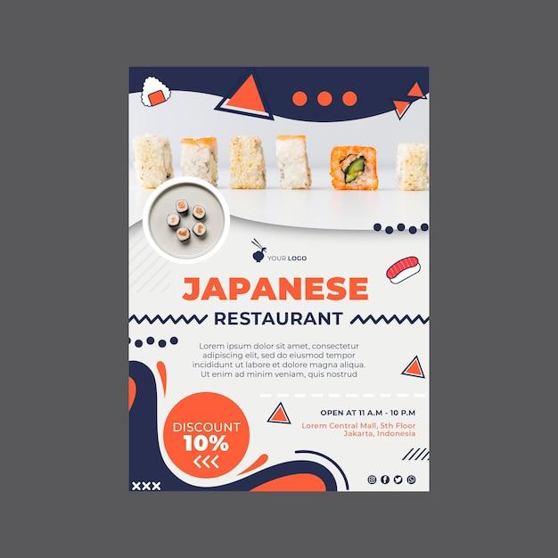 Шаблон флаера японского ресторана Бесплатные векторы