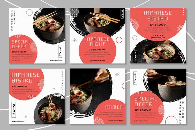 日本食レストランのインスタグラム投稿コレクション 無料ベクター