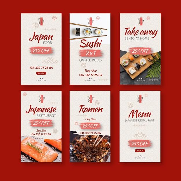 Шаблон историй instagram в японском ресторане Premium векторы