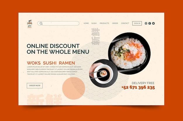 Шаблон целевой страницы японского ресторана Бесплатные векторы